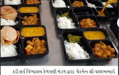 સામાજીક અને રાષ્ટ્રીય કલ્યાણના કાર્યમાં શિક્ષણ સંસ્થાની પહેલ રોજ ૨૦૦૦ નિરીક્ષિતો ને ભોજન આપશે